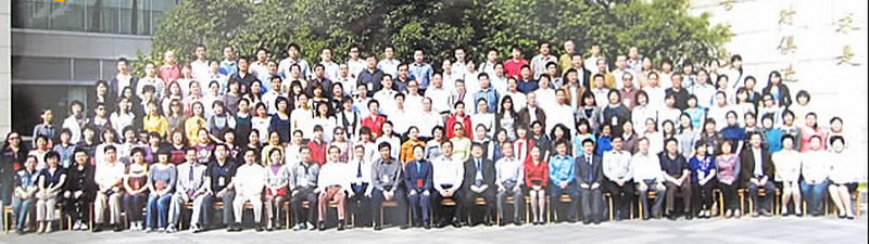 Chinese Academy of Sciences Research Journal Editors