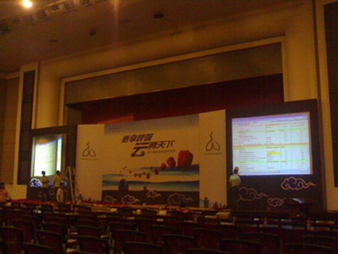 Sichuan seminar