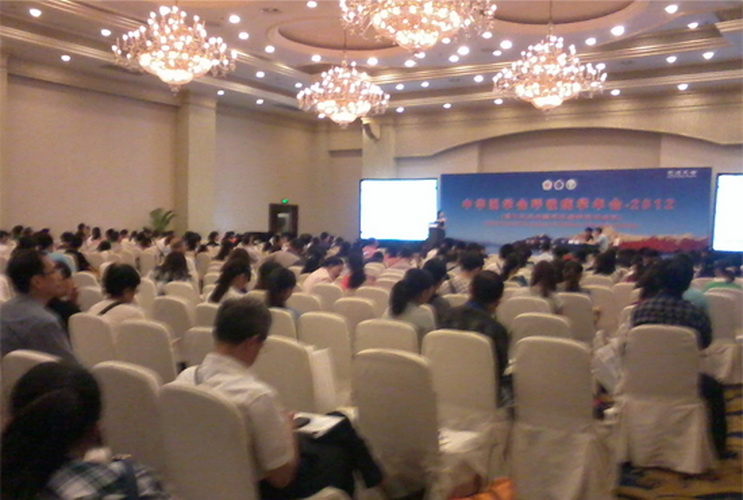Chinese Society of Respiratory Diseases Annual Meeting